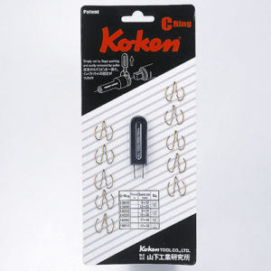 """PK1302C Impact Socket C Ring 3/8"""" Card of 10 (Opening from 12mm)"""