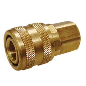 """A6550 Female Coupler Brass 1/4"""" BSP (Aro Type) Carded"""