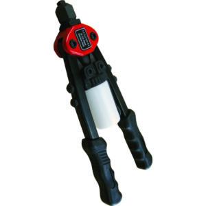 280MM / 11IN HEAVY DUTY SHORT ARM RIVETER