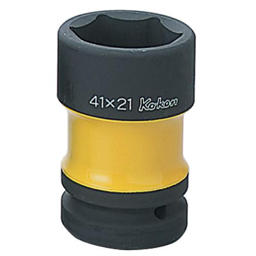 "PW8P Impact Rear Wheel Nut Socket 1""Dr 41 x 21mm Yellow"